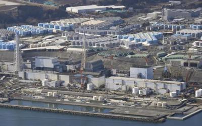 fukushima.png